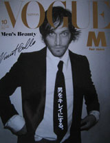 Vogue M for Men (Japan, Oct. 2002, signed by Vincent Gallo)