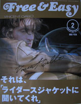 Free & Easy Magazine (Japan, Vol. 7, No. 64, Feb. 2004, signed by Vincent Gallo)