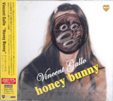 Vincent Gallo Honey Bunny (CD + DVD, Rare out-of-print Japanese release)
