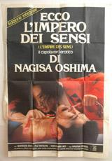 Impero Dei Sensi (Ai No Corrida) Vintage Film Poster
