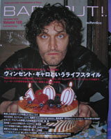 Barfout! Magazine (Japan, Dec 2003, Vol. 100, signed by Vincent Gallo)