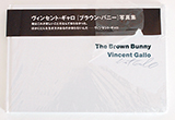 The Brown Bunny book (signed by Vincent Gallo)